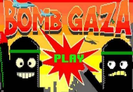 غوغل تسحب لعبة إقصف غزة من متجر التطبيقات