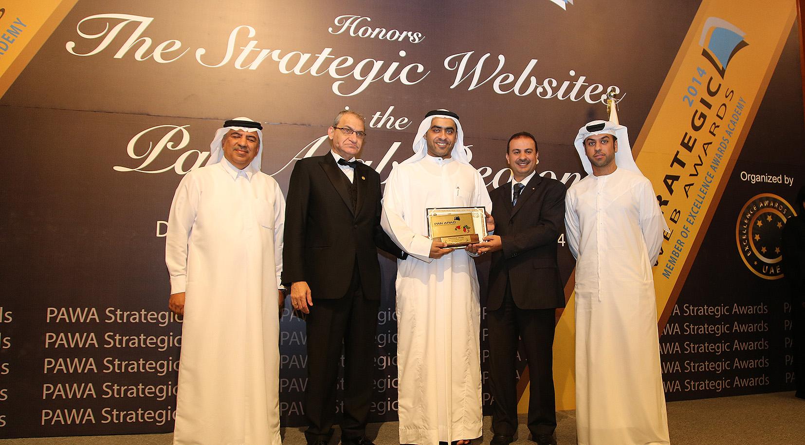 هيئة كهرباء ومياه دبي تحصل على جائزة الموقع الإلكتروني الاستراتيجي في المنطقة