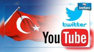 تركيا تحجب موقعي تويتر ويوتيوب.