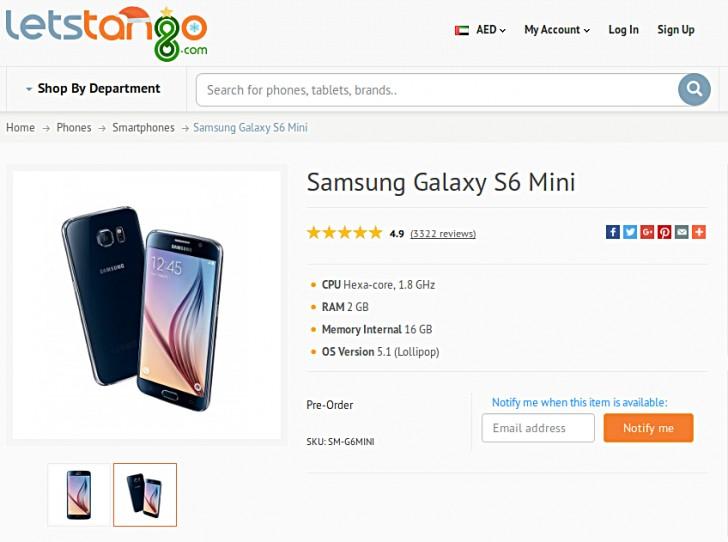 سامسونج ستطلق هاتف Galaxy S6 Mini قريبا