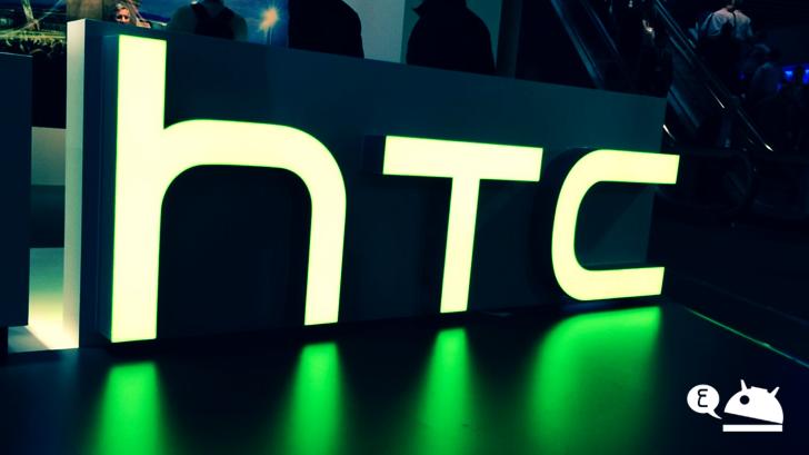 تعرف على المواصفات التقنية لحاسب HTC Desire T7 اللوحي المنتظر