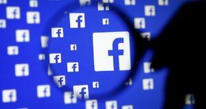 بالصور.. خلل في فيسبوك يتسبب في وفاة أكثر من 2 مليون شخص عن طريق الخطأ
