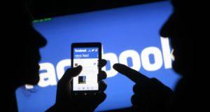 ميزة جديدة على فيسبوك تمكنك من معرفة من زار حسابك