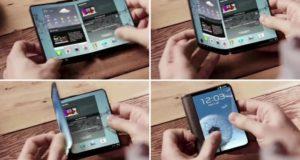سامسونج تخطط لإطلاق هاتف قابل للطي يتحول لجهاز لوحي في الربع الثالث من 2017..