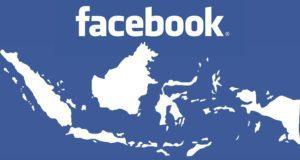 فيسبوك تطلق تحديثا يمنع المستخدمين من نشر المنشور أكثر من مرة..