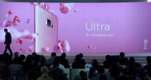 HTC تطلق هاتفي U Play وU Ultra الرائدين بتصميم جديد..