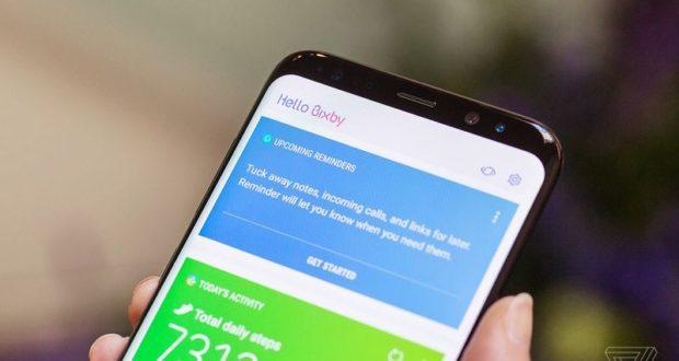 سامسونج تمنع مستخدمي جالكسي اس 8 من تخصيص زر Bixby - تكنولوجيا نيوز