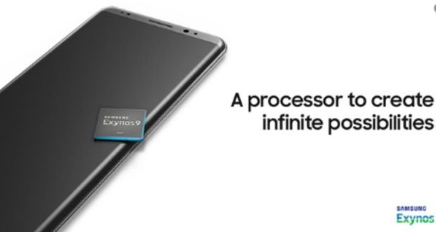 سامسونج تنشر بالخطأ صورة لهاتف Galaxy Note 8 على تويتر - تكنولوجيا نيوز