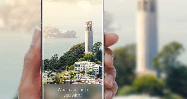 صورة مسربة جديدة لهاتف iPhone 8 - تكنولوجيا نيوز