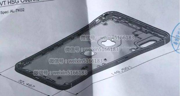 هاتف iPhone 8 قادم بشكل يشبه المرآة - تكنولوجيا نيوز