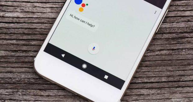 جوجل تعمل على سماعات رأس Bisto بالمساعد الصوتي