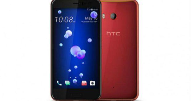 شركة HTC تطلق هاتف HTC U11 باللون الأحمر
