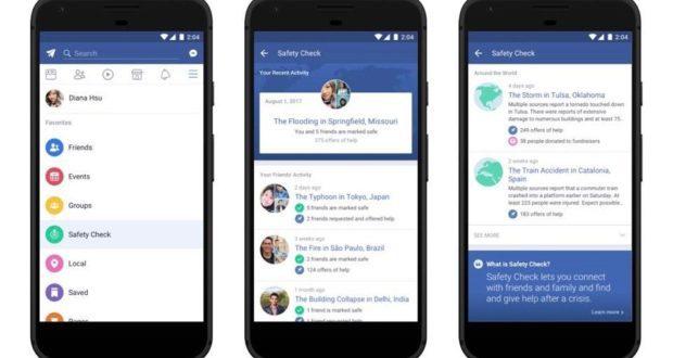 فيسبوك تطلق قسم مخصص لميزة التحقق من السلامة