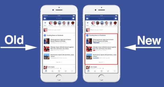 فيسبوك تسعى إلى إنهاء مشكلة قرأتها في فيسبوك