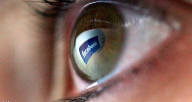 فيسبوك تستغني عن كلمة السر وتستخدم خاصية التعرف على الوجه لفتح الحساب الشخصي