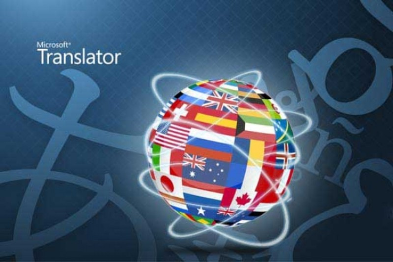 بإمكانك الآن استخدام تطبيق مترجم مايكروسوفت بدون اتصال بالإنترنت - تكنولوجيا نيوز