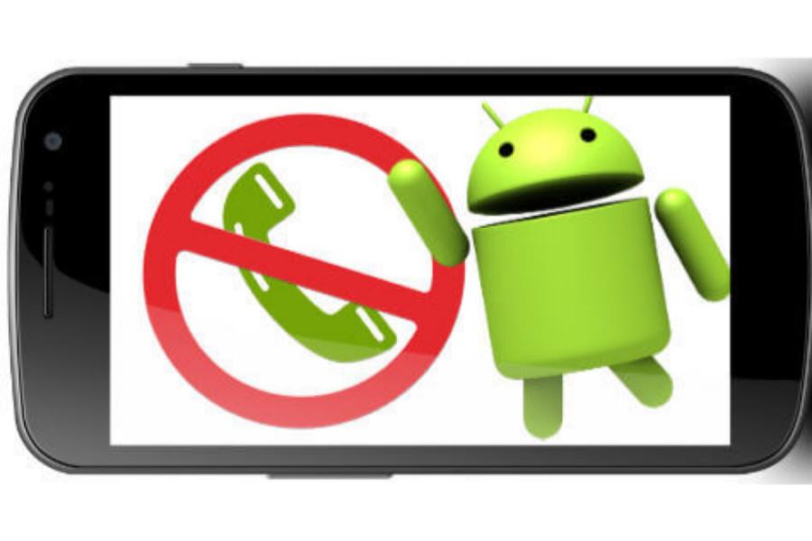 اعرف كيف يمكنك الآن حظر الاتصالات المزعجة على هاتف أندرويد - تكنولوجيا نيوز