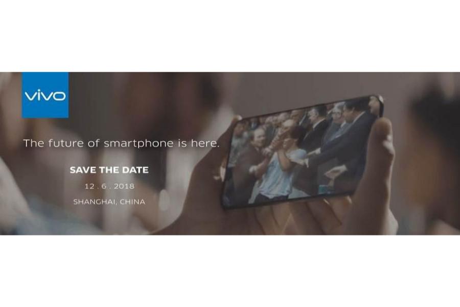 فيفو أبيكس أول هاتف بلا حواف بالعالم يظهر في فيديو تشويقي