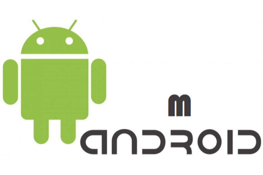 جوجل قد تغرّم 11 مليار دولار بسبب احتكارها أندرويد!