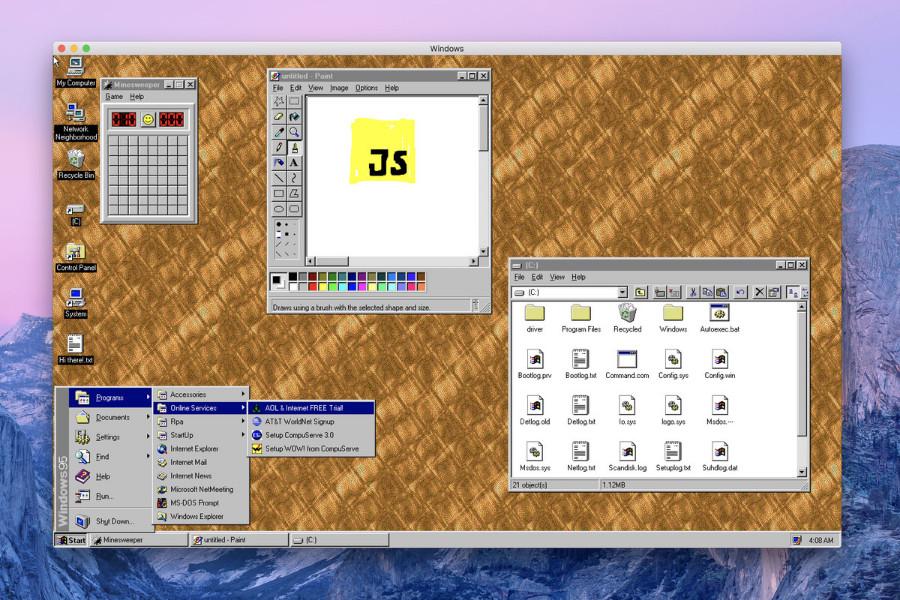 جرب ويندوز 95 على ويندوز وماك ولينكس الآن بهذا التطبيق