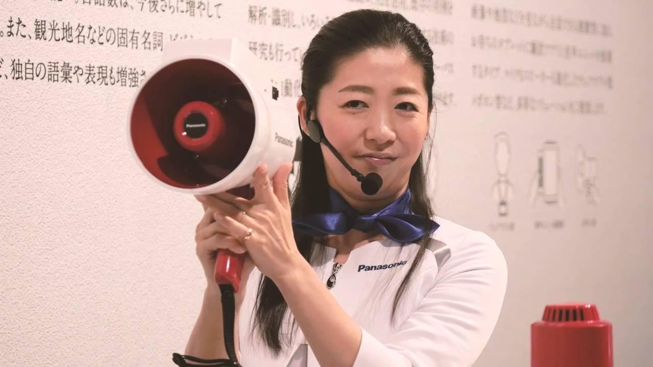 خدمة جديدة من باناسونيك.. مكبر صوت يترجم الأوامر لعدة لغات