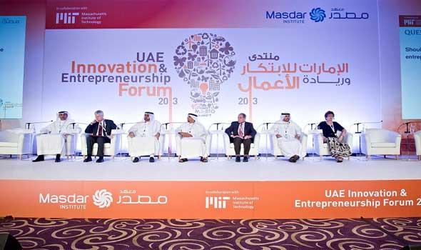 منتدى الشارقة للتطوير يطلق مجموعة من البرامج لتعزيز مفهوم الابتكار